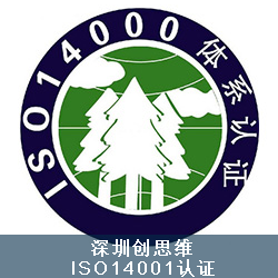 ISO14000和ISO14001有什么区别